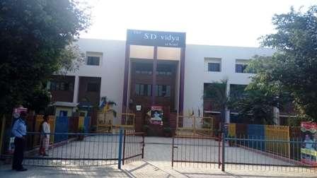 S D PUBLIC SCHOOL C 217 SECTOR 49 NOIDA UTTAR PRADESH 2130444