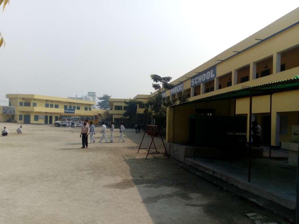 INDIAN PUBLIC SCHOOL MAHATMA GANDHI SETU PATH RASWAN CHOWK HAJIPUR VAISHALI BIHAR 330079