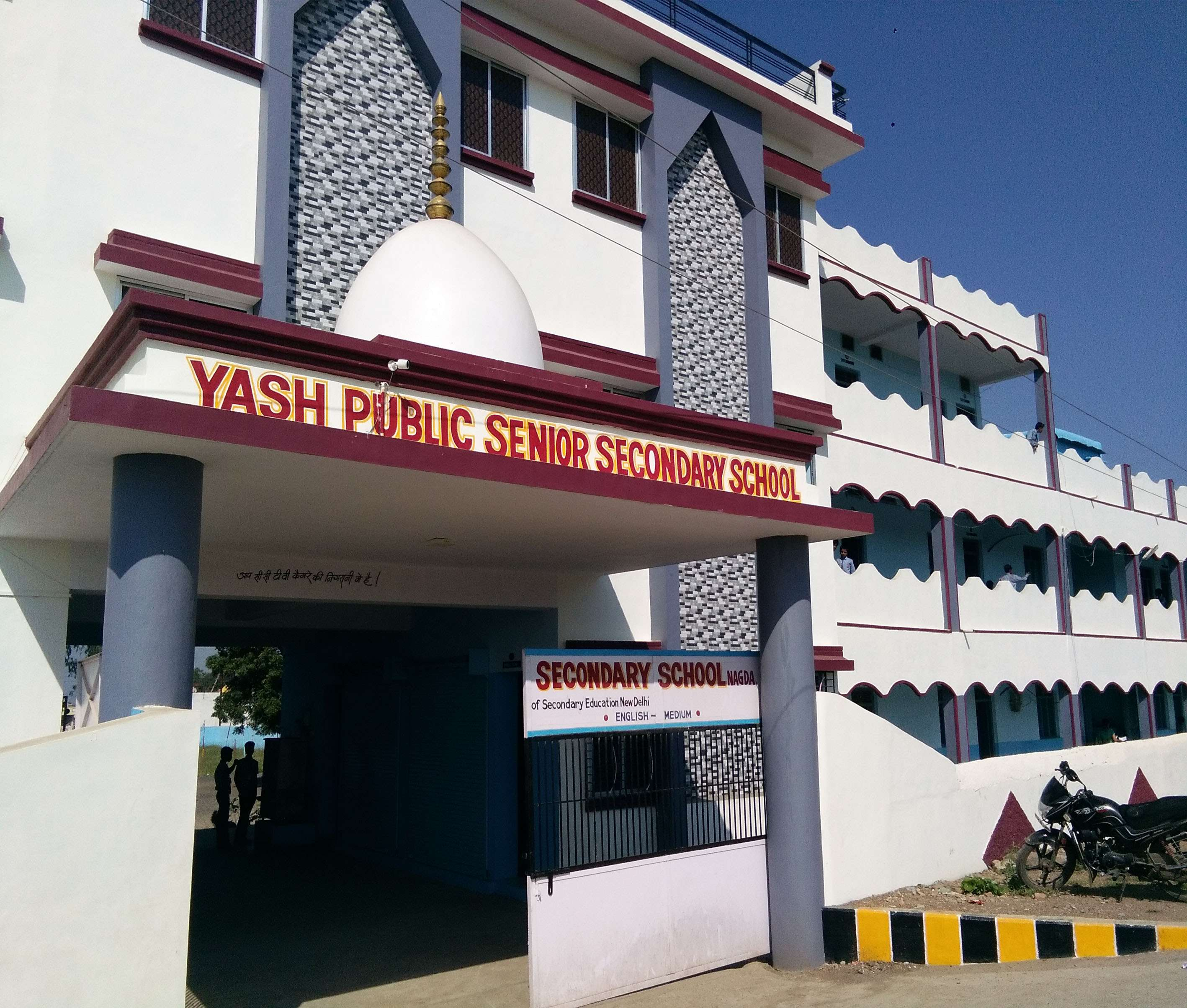 YASH PUBLIC SCHOOL AMLA VIDYA ROAD HOUSING BOARD COLONY NAGADA DISTT UJJAIN MADHYA PRADESH 1030216