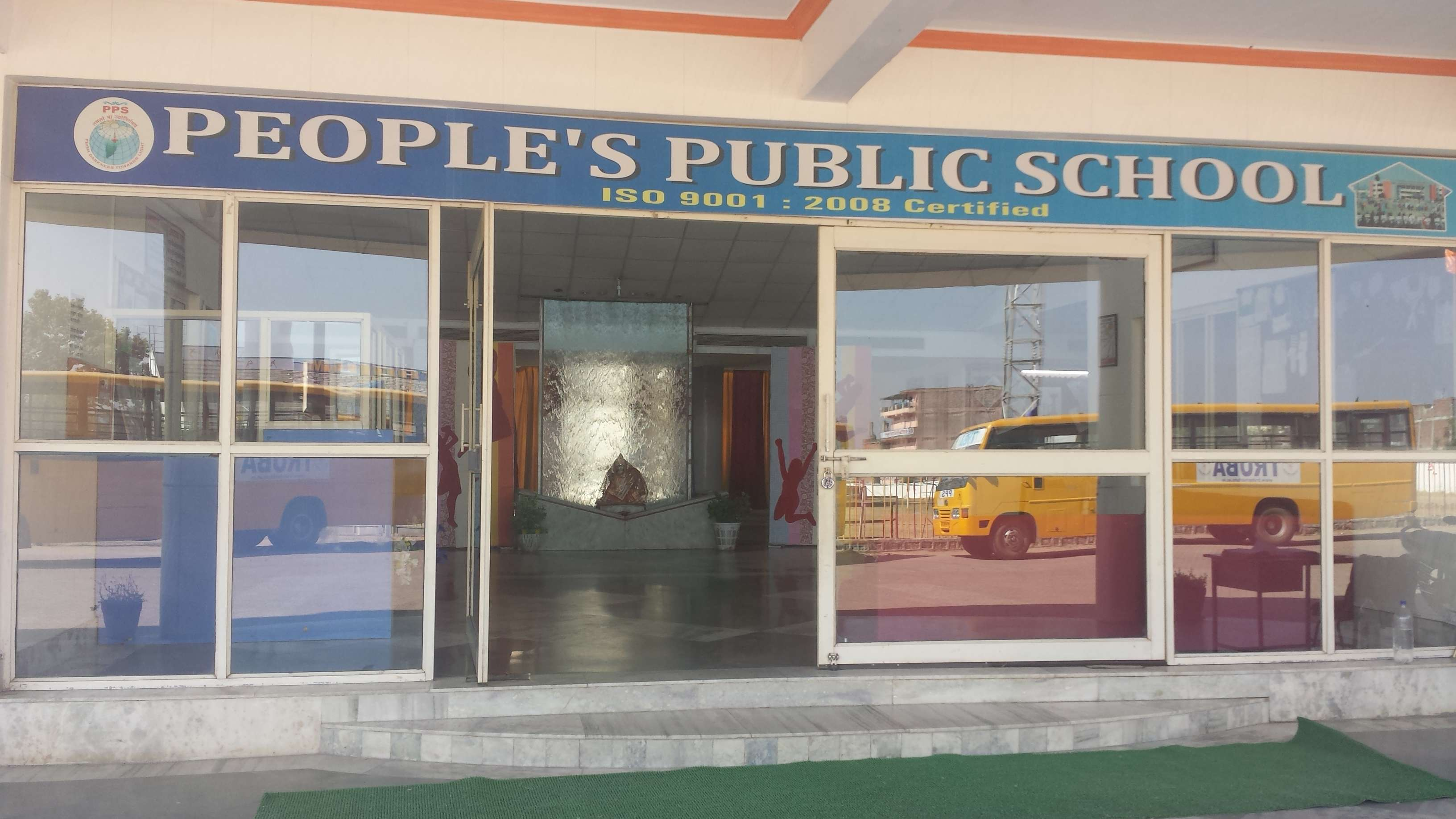 PEOPLE PUBLIC SCHOOL KAROND BHANPUR BYE PASS ROAD PO KAROND BHOPAL MP 1030227