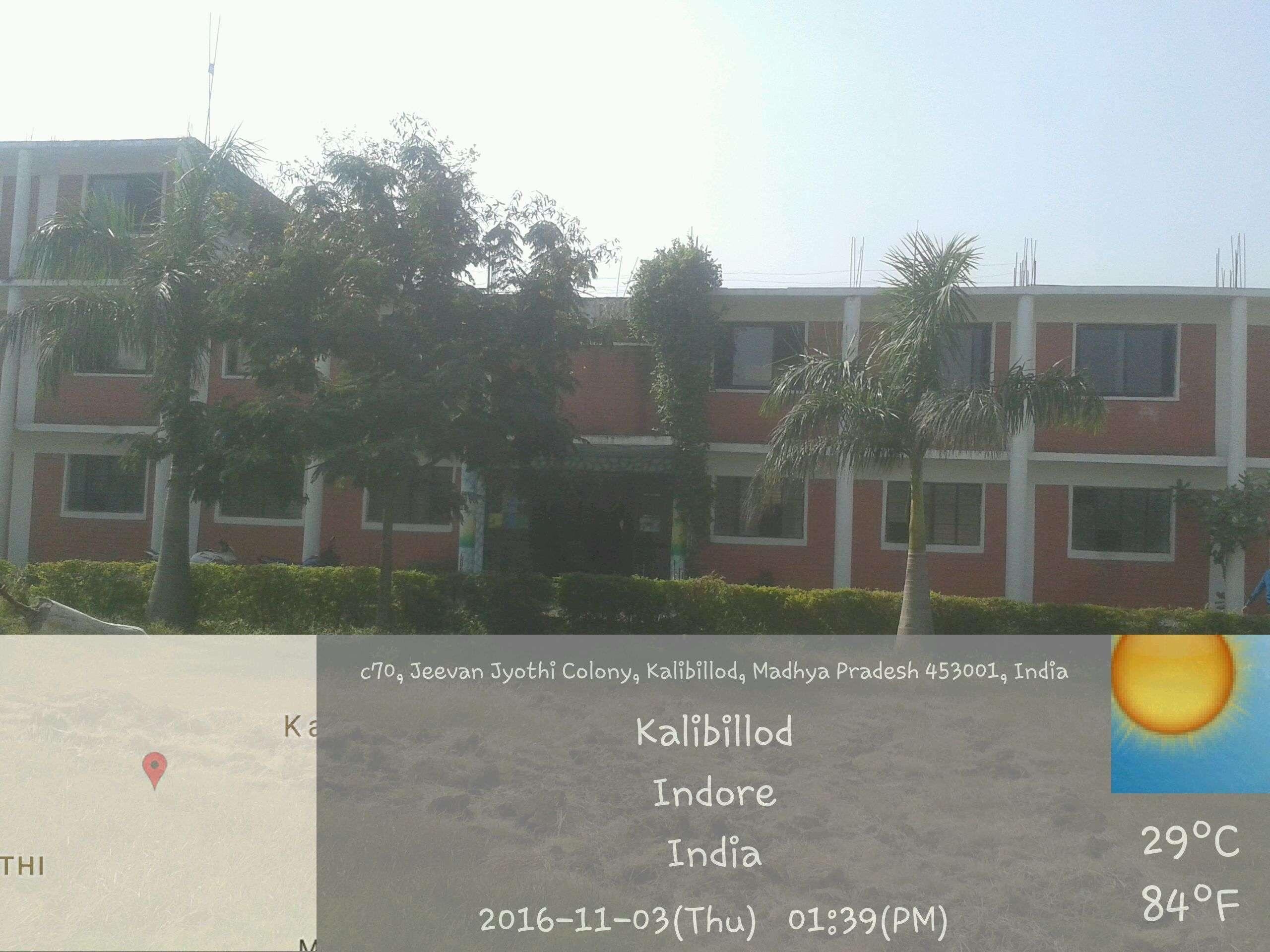 Vinayak Public School Kali Billod Bhojpuri Colony 1030378