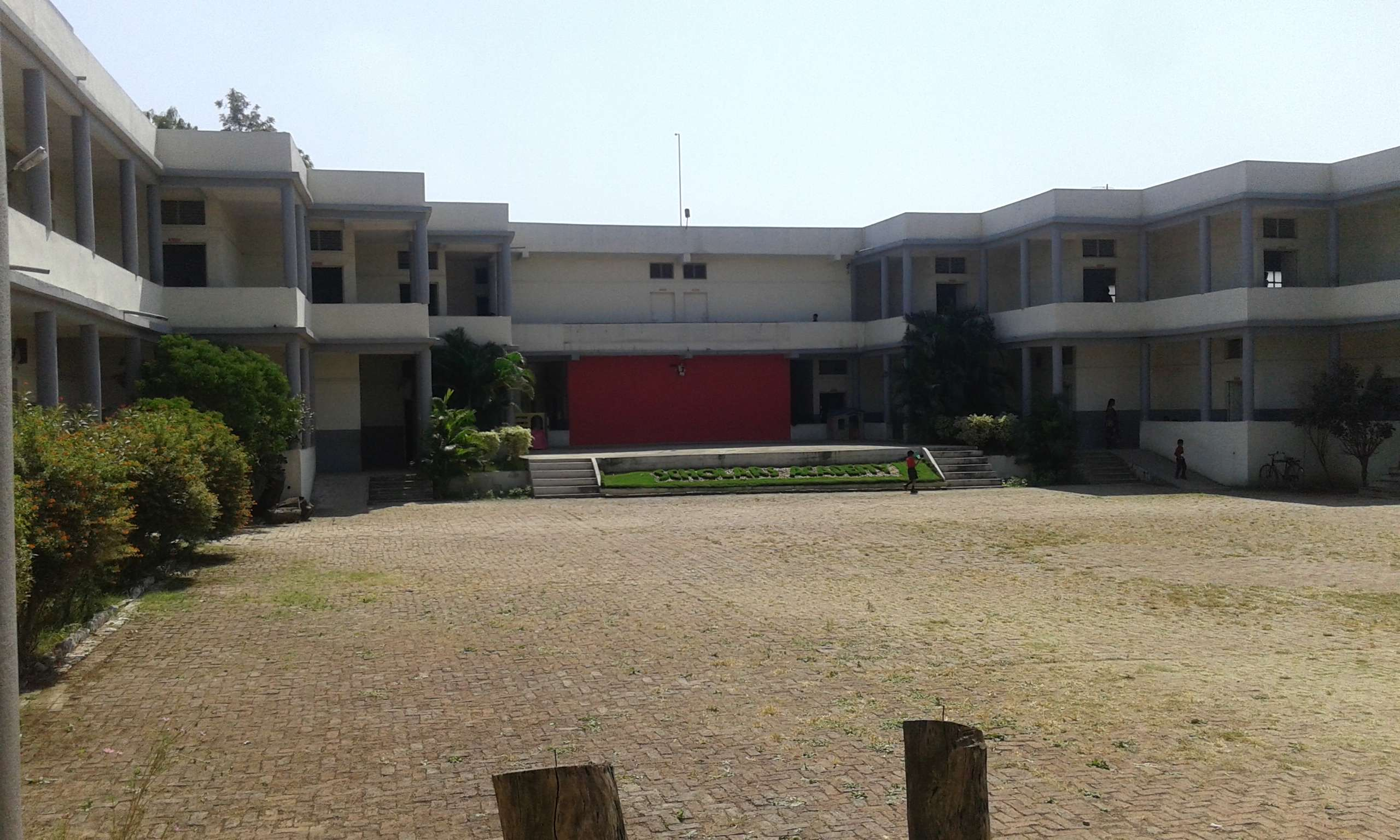 Scholars Academy Near Jata Shankar Shujalpur 1030447