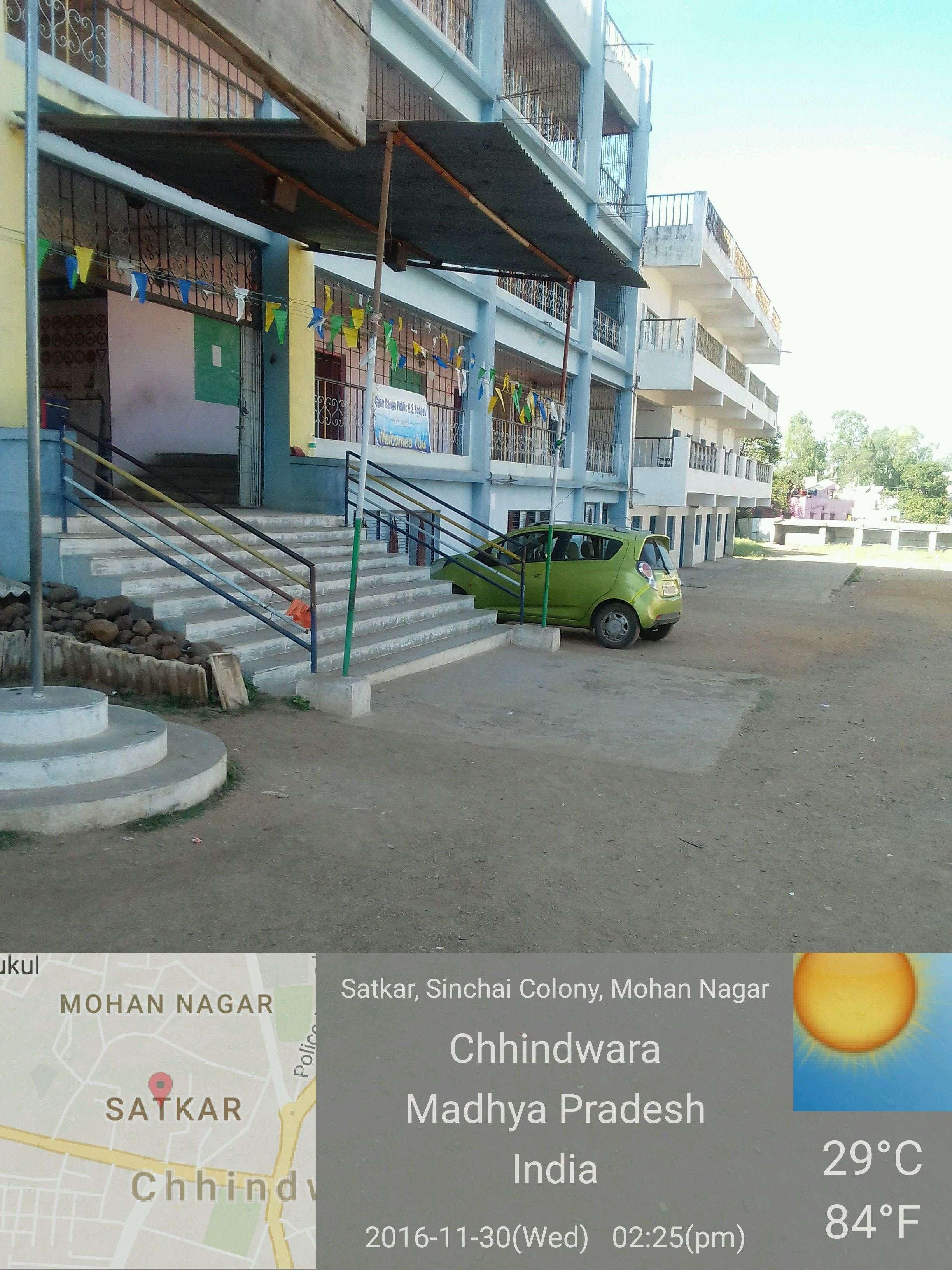 Gyan Ganga Public high School satkar compound parasia road chhindwara 1030515