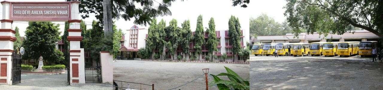 Shri Devi Ahilya Shishu Vihar Rajaswagram Chhatribagh 1030578