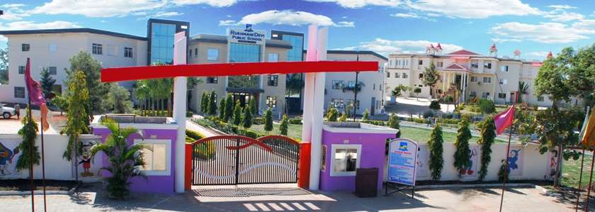 RUKHMANI DEVI PUBLIC SCHOOL NH 12 BHOPAL TO NARSINGARH ROAD NEAR JHARKHEDA SEHORE 1030619