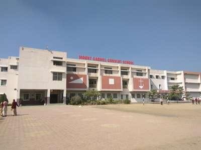 Mount Carmel Convent School Bairagarh Chichli Kolar Road Bhopal 1030636