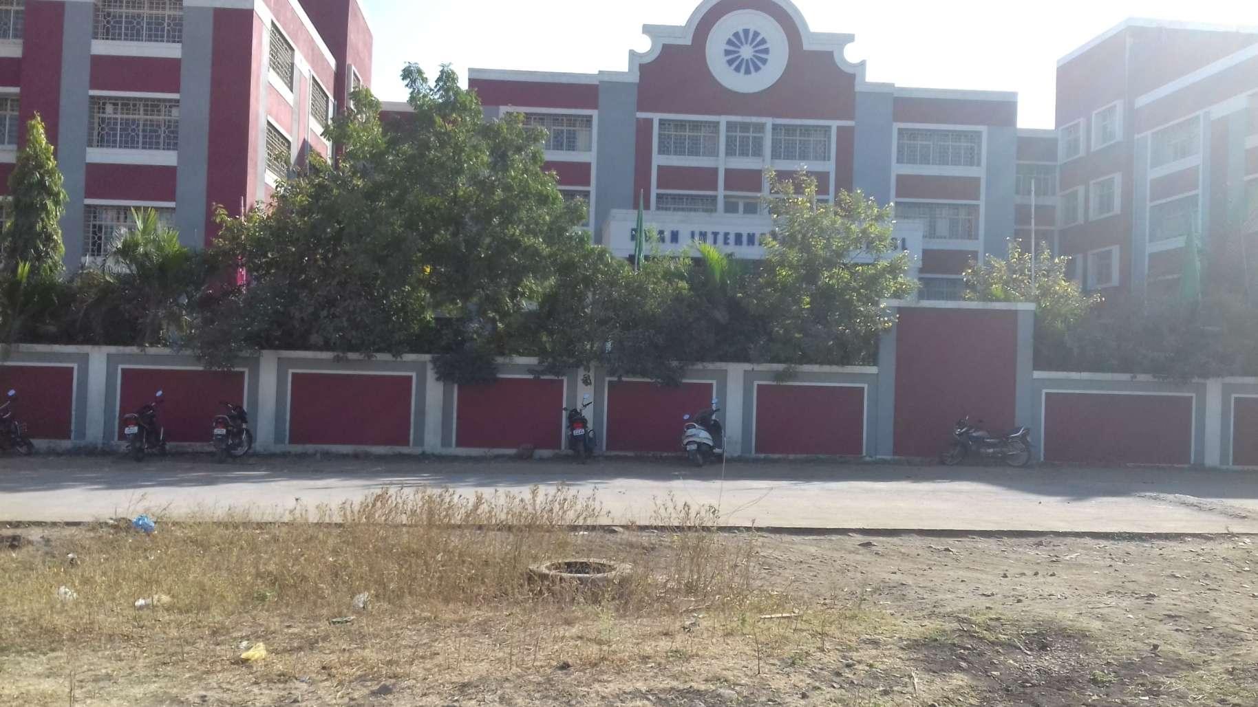 RYAN INTERNATIONAL SCHOOL INDORE MADHYA PRADESH 1030685