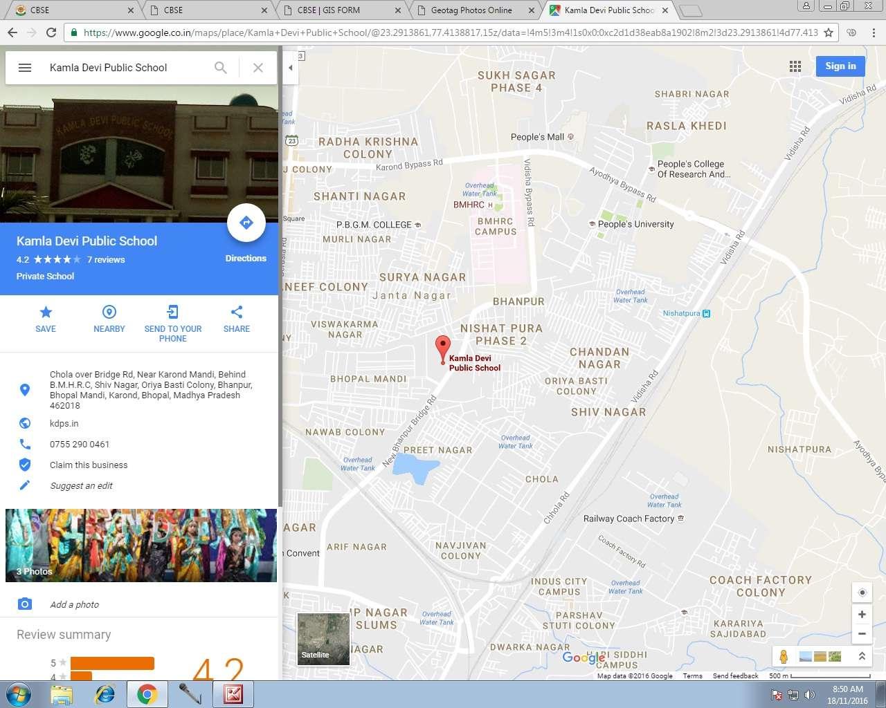 KAMLA DEVI PUBLIC SCHOOL BHOPAL MADHYA PRADESH 1030680