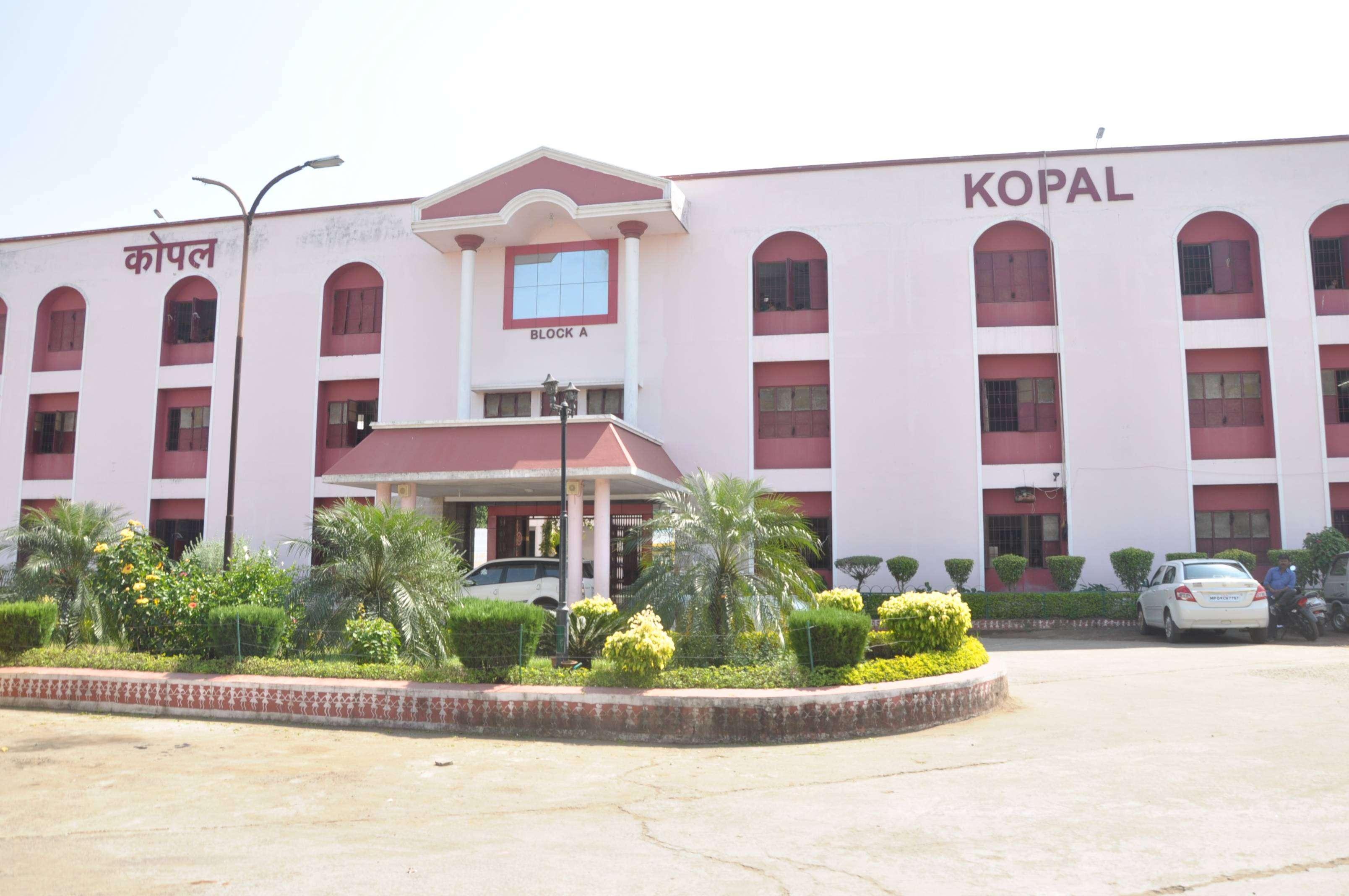 KOPAL PUBLIC SCHOOL BHOPAL MADHYA PRADESH 1030761