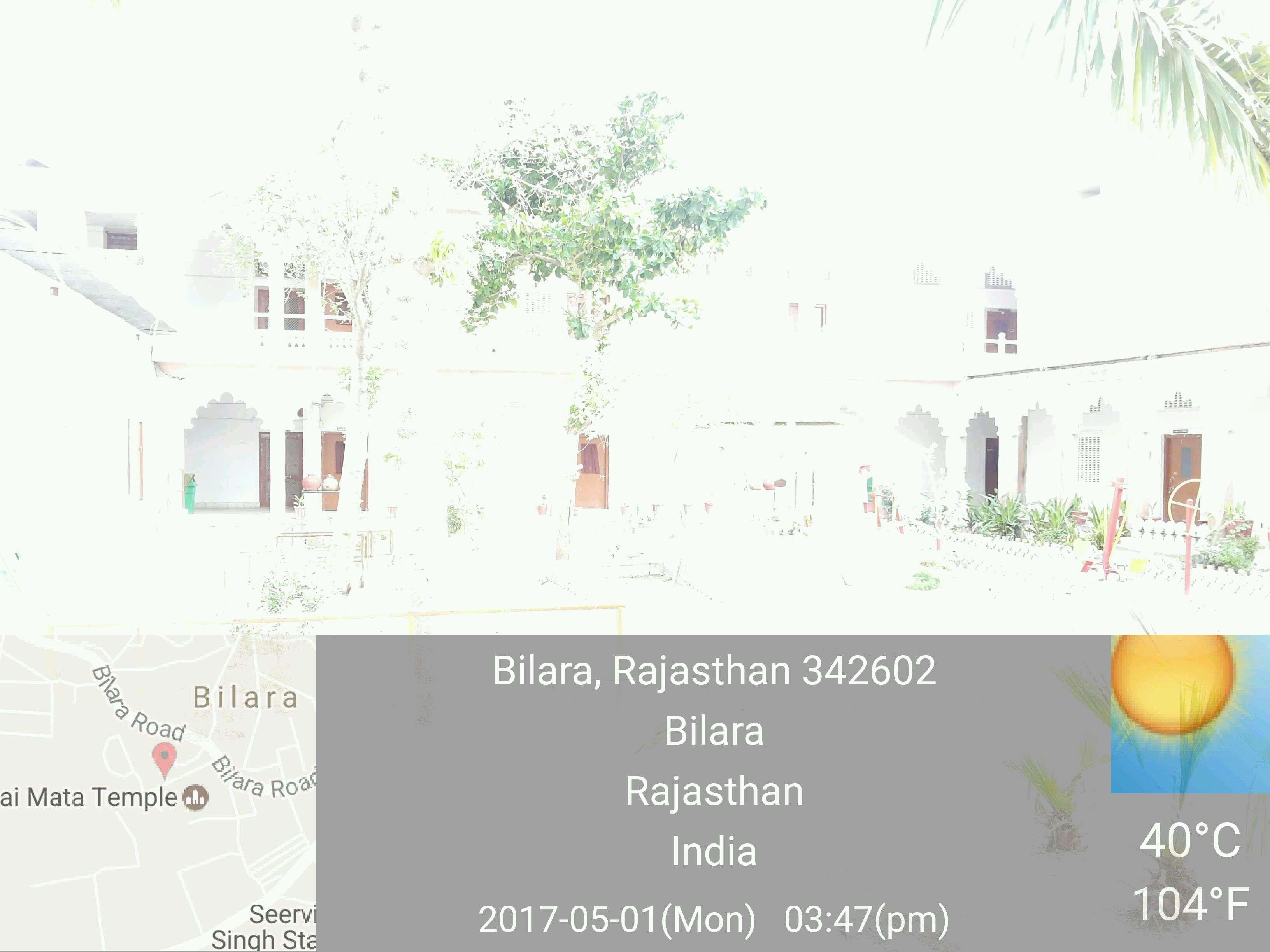 RANI DEVENDRA KUMARI PUBLIC SCHOOL INSIDE BADHER BILARA 1730319