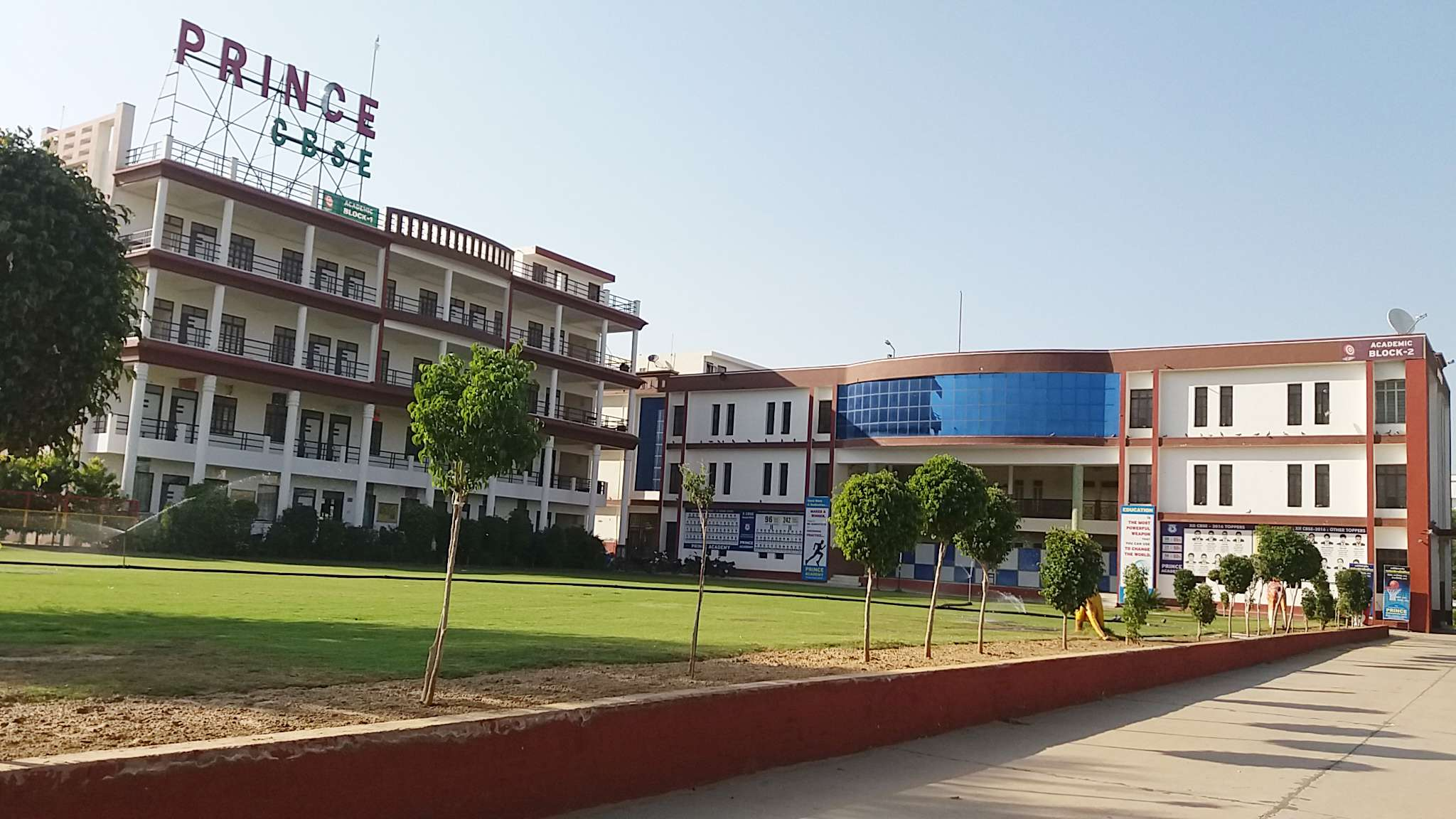 Prince Academy of Higher Education Palwas Road Sikar Rajasthan 1730387