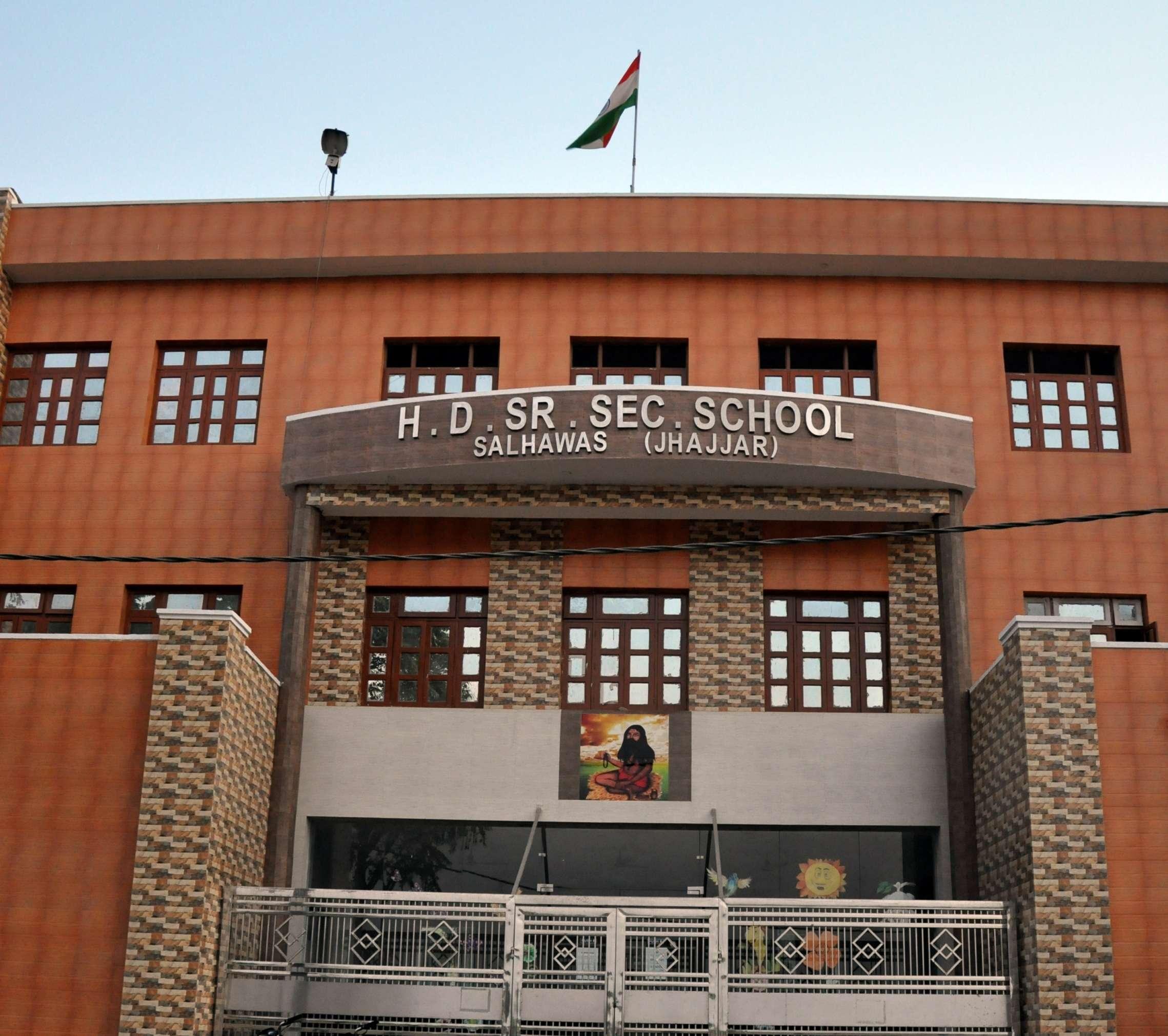 H D SR SEC SCHOOL SALHAWAS DISTT JHAJJAR HARYANA 530430