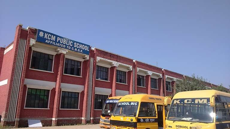 K C M PUBLIC HIGH SCHOOL DELHI AGRA HIGHWAY BANCHARI HODAL DISTT FARIDABAD HARYANA 530438