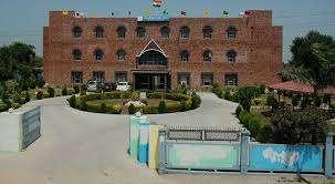 VIDYA BHARTI PUBLIC SCHOOL RAJGARH ROAD V amp PO GANGWA HISAR HARYANA 530494