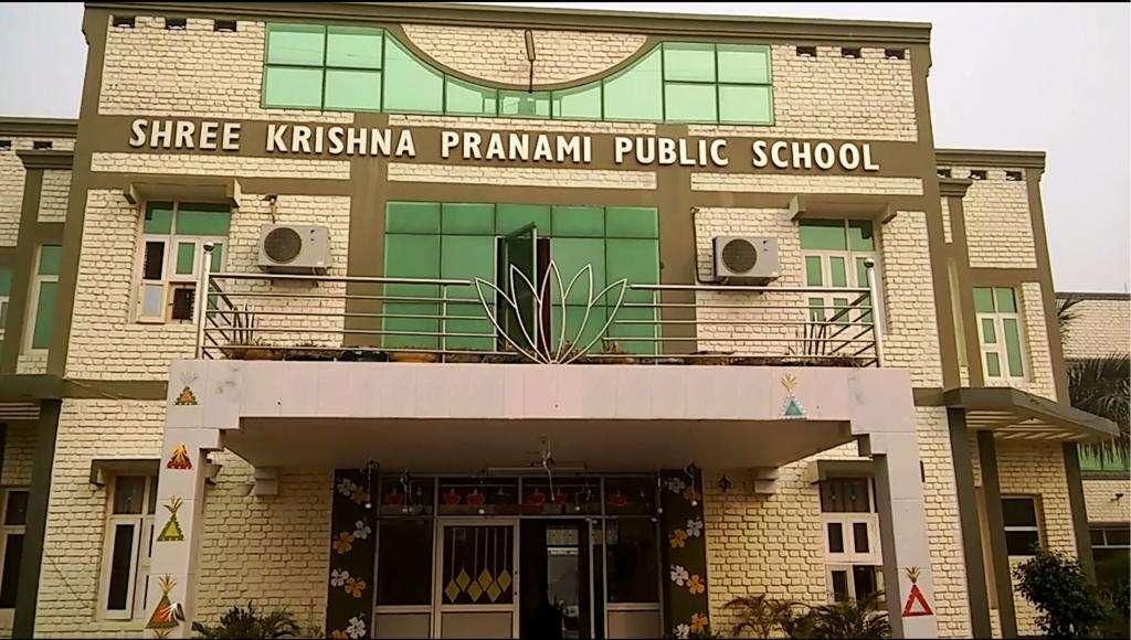 SHREE KRISHNA PRANAMI PUBLIC SCHOOL 5TH KM STONE BAGLA ROAD HISAR HARYANA 530486