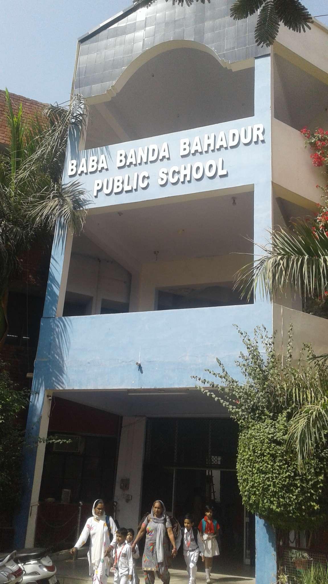 BABA BANDA BAHADUR PUBLIC SCHOOL HANSI TEHSIL ROAD HANSI HARYANA 530532