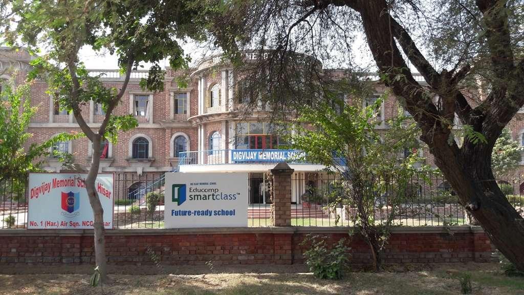 DIG VIJAY MEMORIAL SCHOOL KAIMRI ROAD HISSAR HARYANA 530533