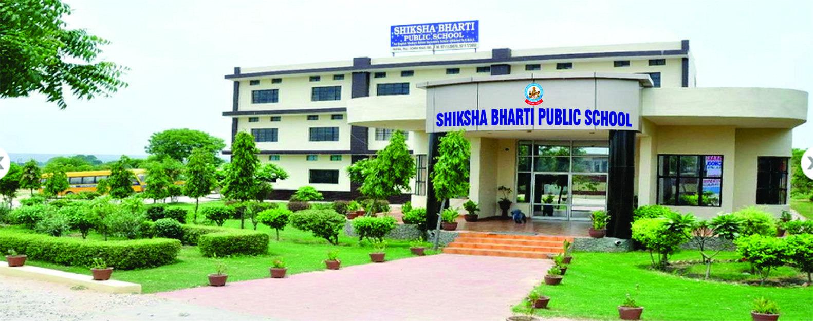 SHIKSHA BHARTI PUBLIC SCHOOL VILL PAKHAL SOHNA PALI ROAD FARIDABAD 2 1 116 NIT FARIDABAD HARYANA 530584