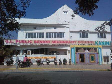 G L PUBLIC SCHOOL KANINA DISTT MOHINDERGARH HARYANA 530555