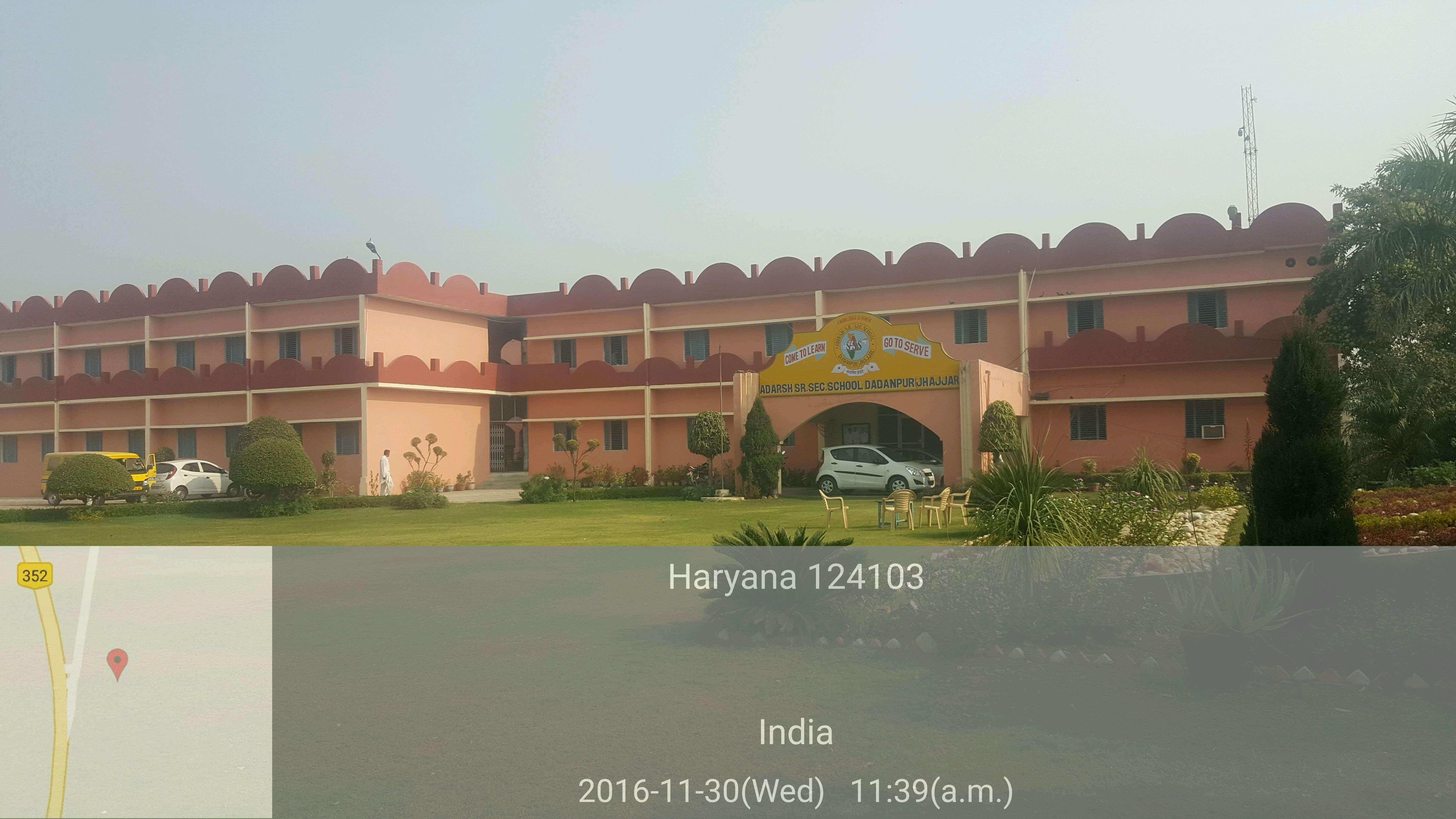 adarsh sr sec school dadanpur v po dadanpur 530653