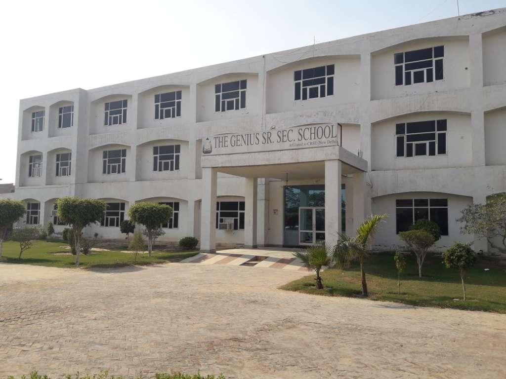The Genius School Rania The Genius School RaniaBehind Anaz Mandi Rania 530763