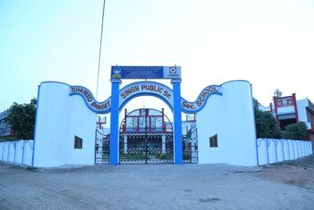 Shaheed bhagat singh public school Vpo Dupedi Teh Assandh dist KArnal 530838