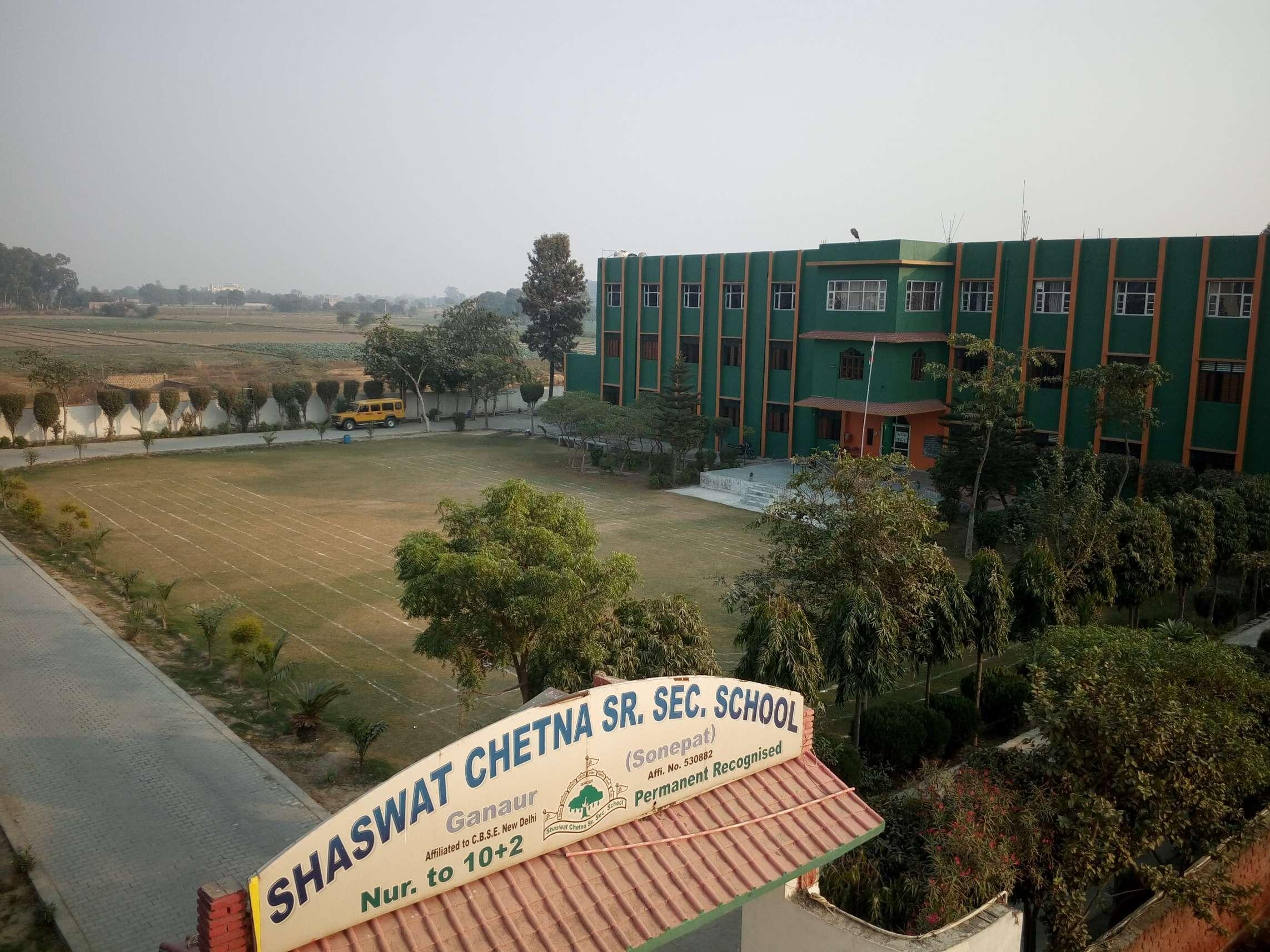 shaswat chetna sr sec school shaswat chetna sr sec school ganaur 530882