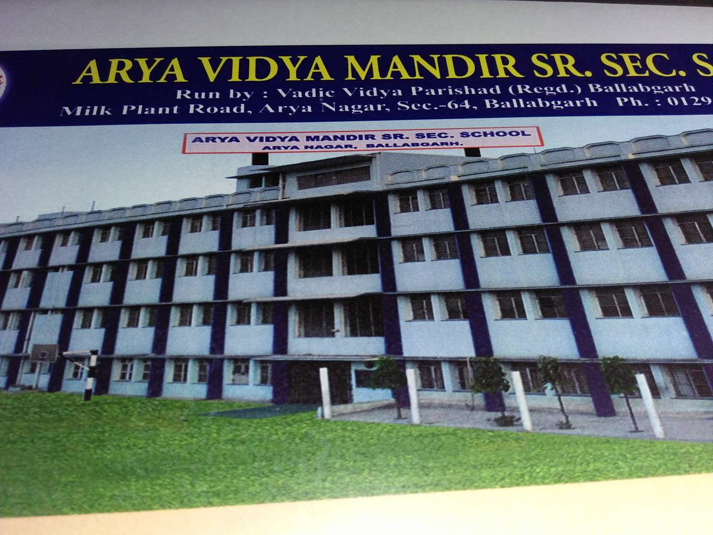 ARYA VIDYA MANDIR SR SECONDARY SCHOOL ARYA NAGAR MILK PLANT ROAD BALLABGARH 530888