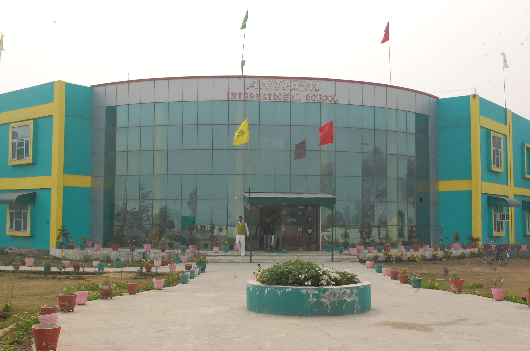ANTHEM INTERNATIONAL SCHOOL Vill P O Nigdhu 531013