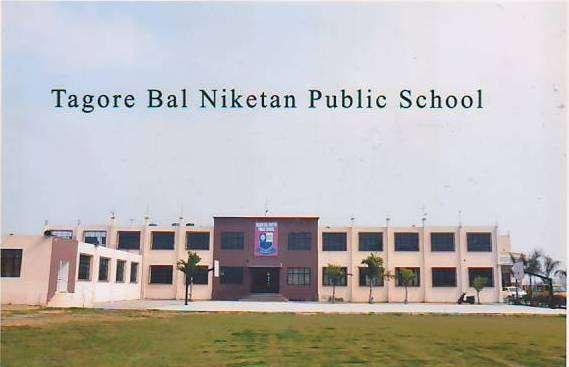 Tagore Bal Niketan Public School VPO Uncha Chandna Mustafabad 531047