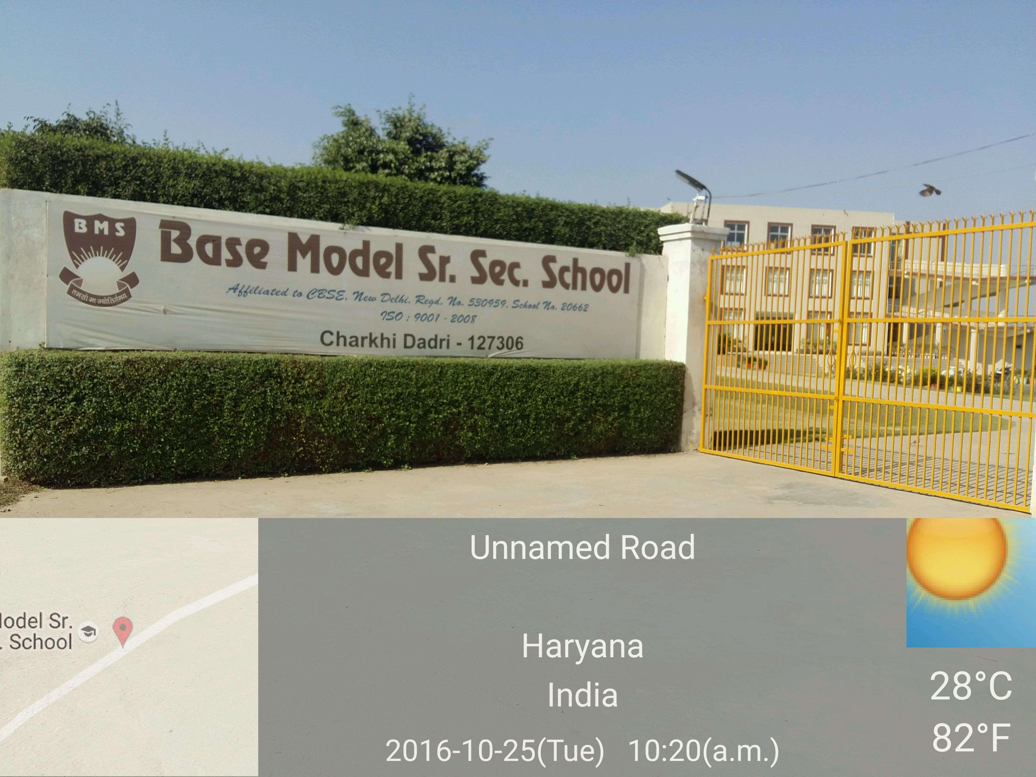 base model senior secondary school kalyana road 530959
