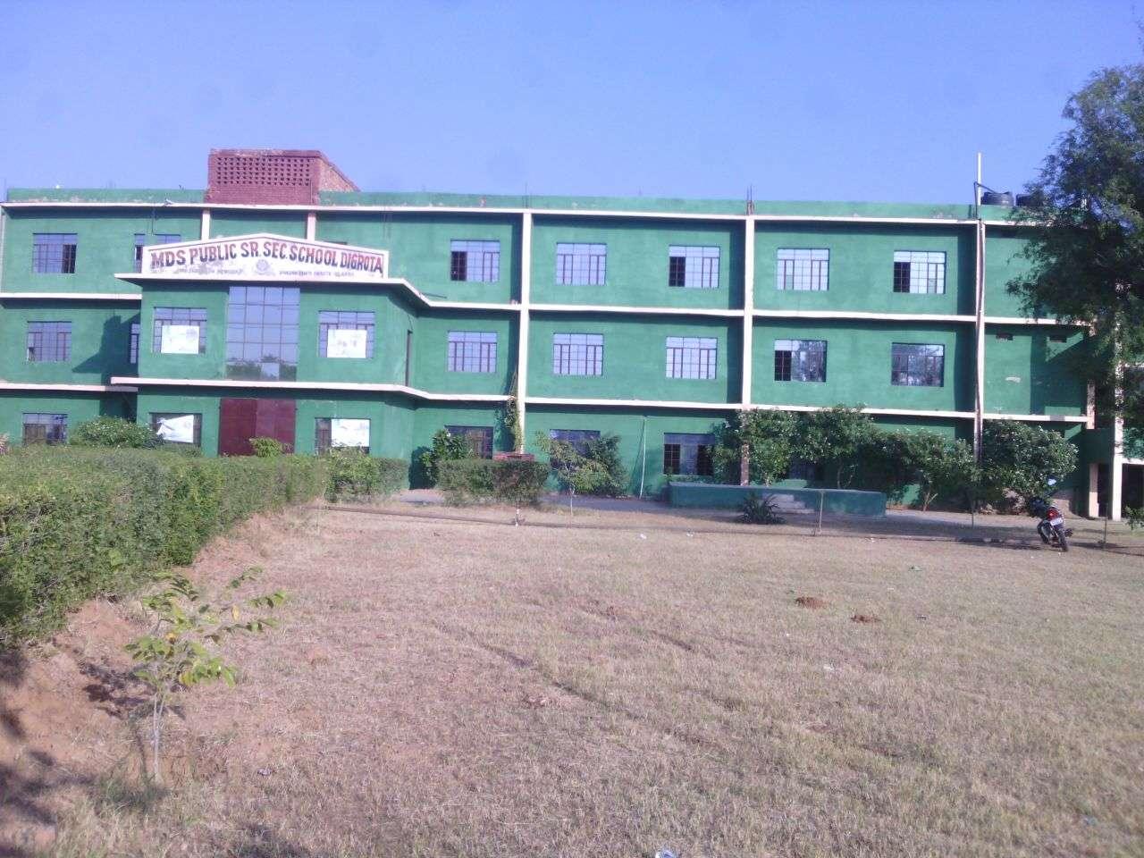 MDS PUBLIC SCHOOL MAHINDERGARH HARYANA 531173
