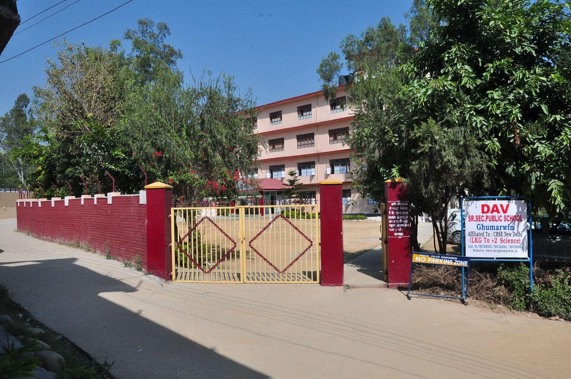 DAV PUBLIC SCHOOL GHUMARWIN DISTT BILASPUR HIMACHAL PRADESH 630086