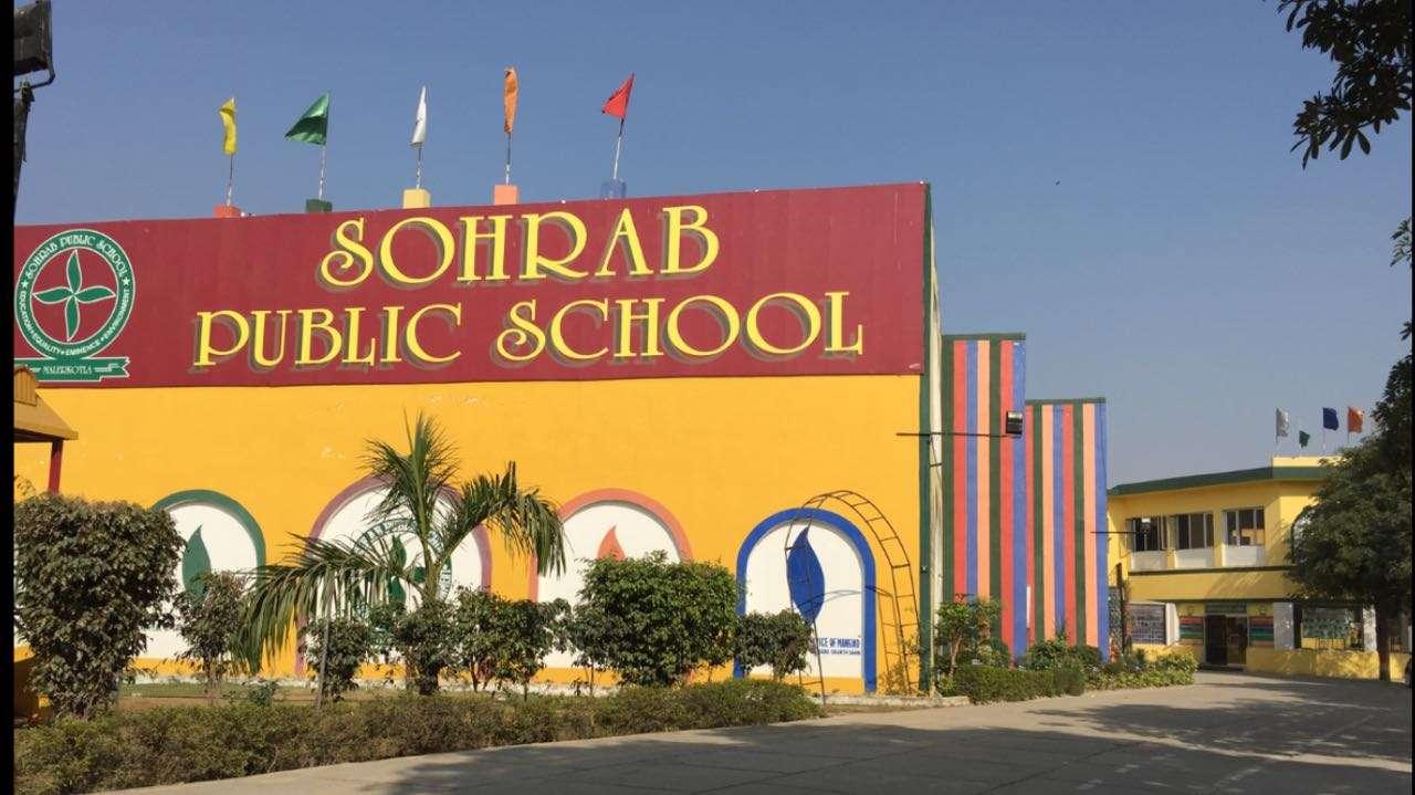 SOHRAB PUBLIC SCHOOL NABHA ROAD MALERKOTLA SANGRUR PUNJAB 1630263