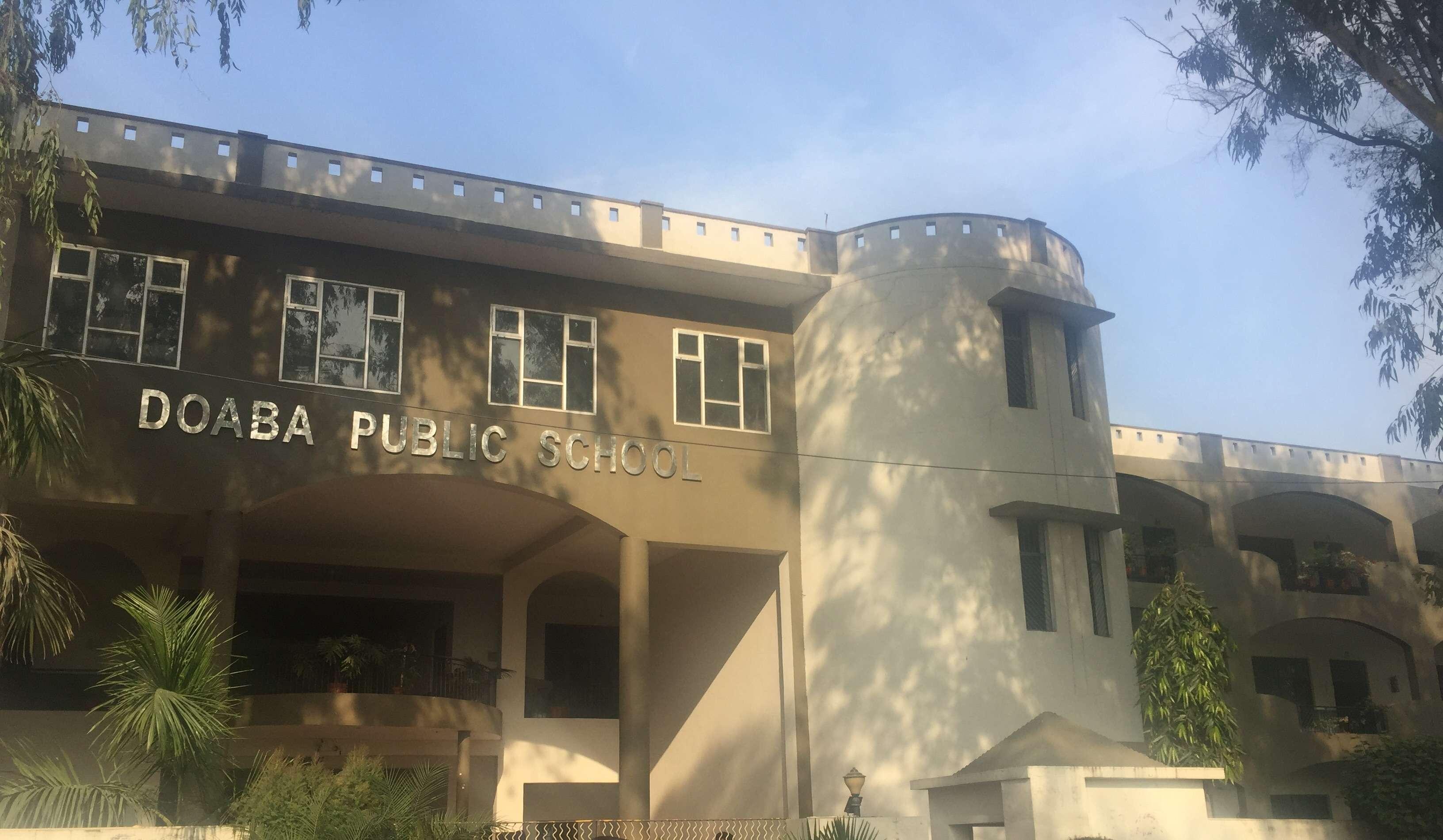 DOABA PUBLIC SCHOOL KOT SANTOKH RAI DISTT GURDASPUR PUNJAB 1630270