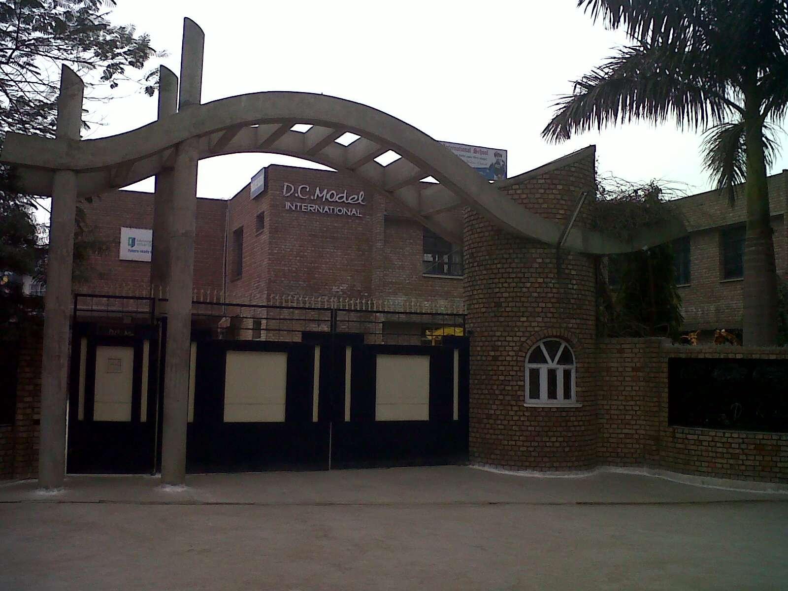 D C MODEL INTERNATIONAL SCHOOL ZIRA ROAD OPP FCI GODOWN FEROZEPUR CITY PUNJAB 1630284