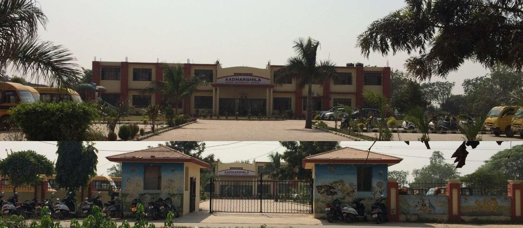 ADHARSHILA THE FOUNDATION INTERNATIONAL SCHOOL THE 4TH MILE STONE PATIALA ROAD VILL BHADOK RAJPURA PUNJAB 1630352