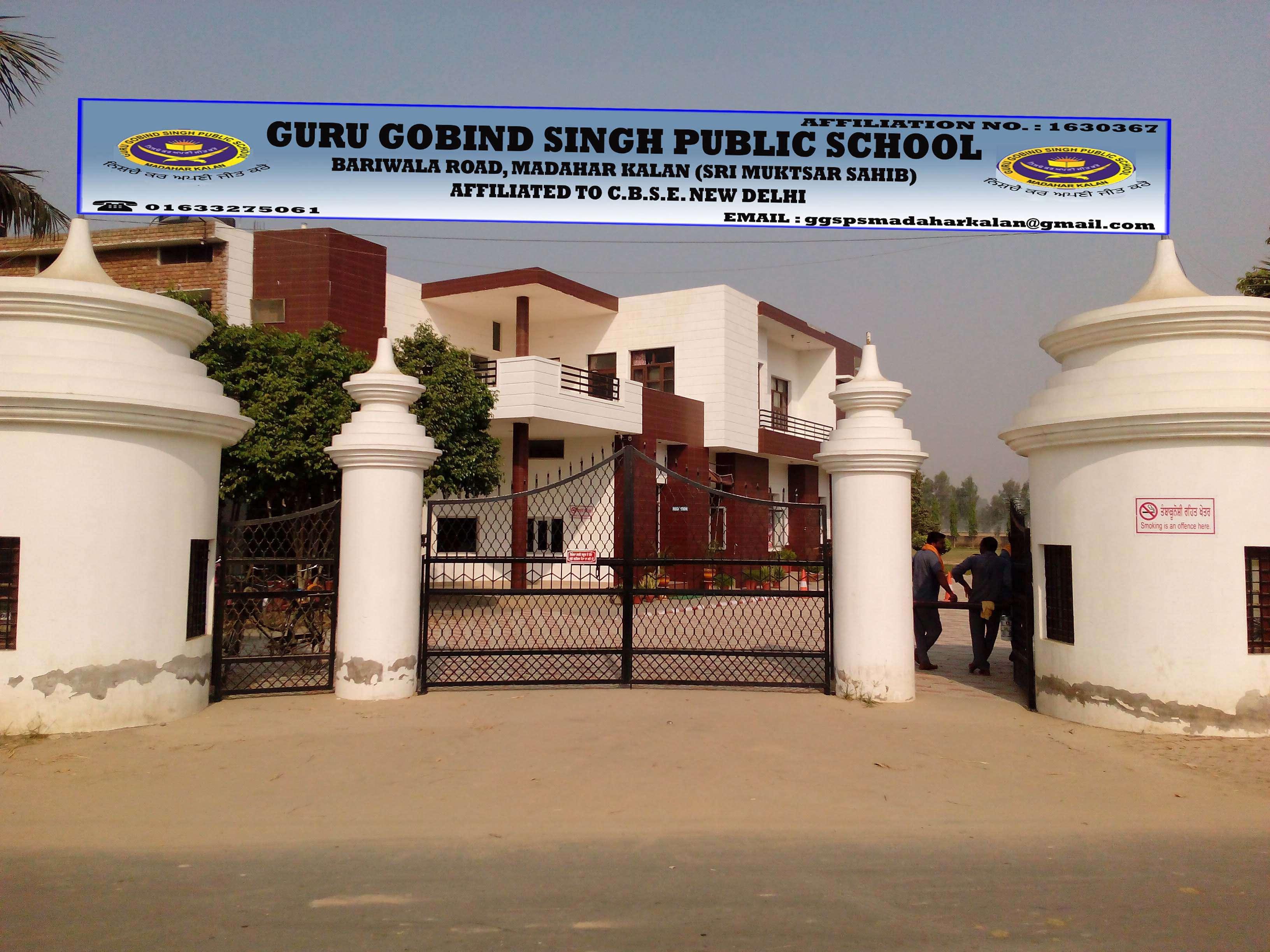 GURU GOBIND SINGH PUBLIC SCHOOL VILL MADAHAR KALAN BARIWALA ROAD DISTT MUKTSAR PUNJAB 1630367