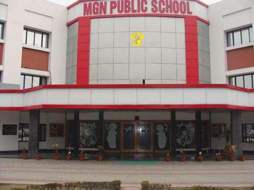 MGN Public School Urban Estate Phase II 1630462