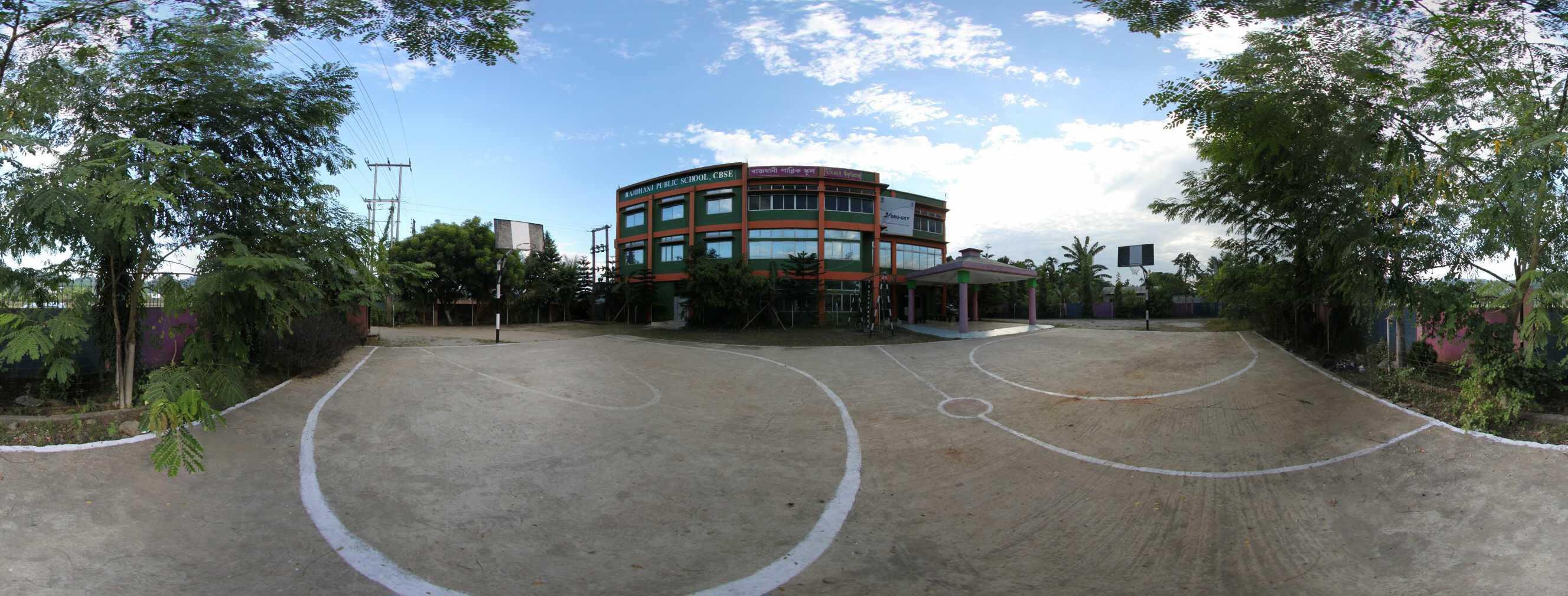 RAJDHANI PUBLIC SCHOOL NAZIRAKHAT SONAPUR ASSAM 230065
