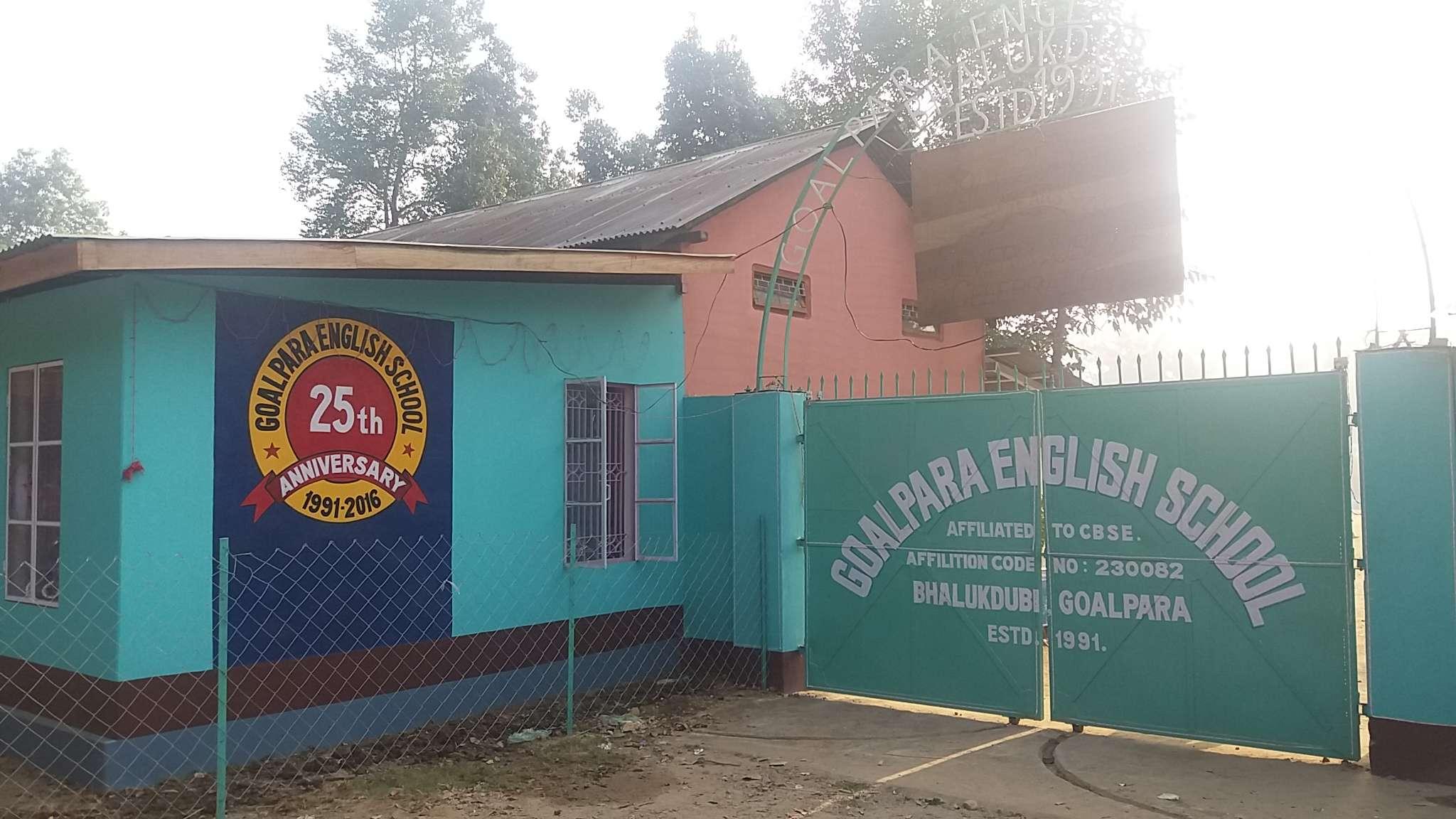 GOALPARA ENGLISH SCHOOL PO BHALUKDUBI TEHSIL BALIJANA DISTT GOALPARA 230082