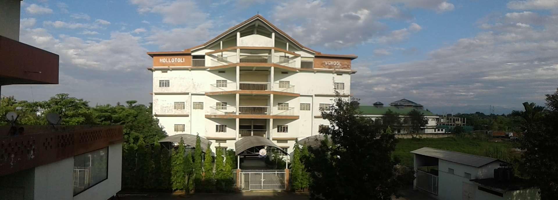 HOLLOTOLI SCHOOL N H 39 PADAMPUKHIRI PURANA BAZAR 1430012