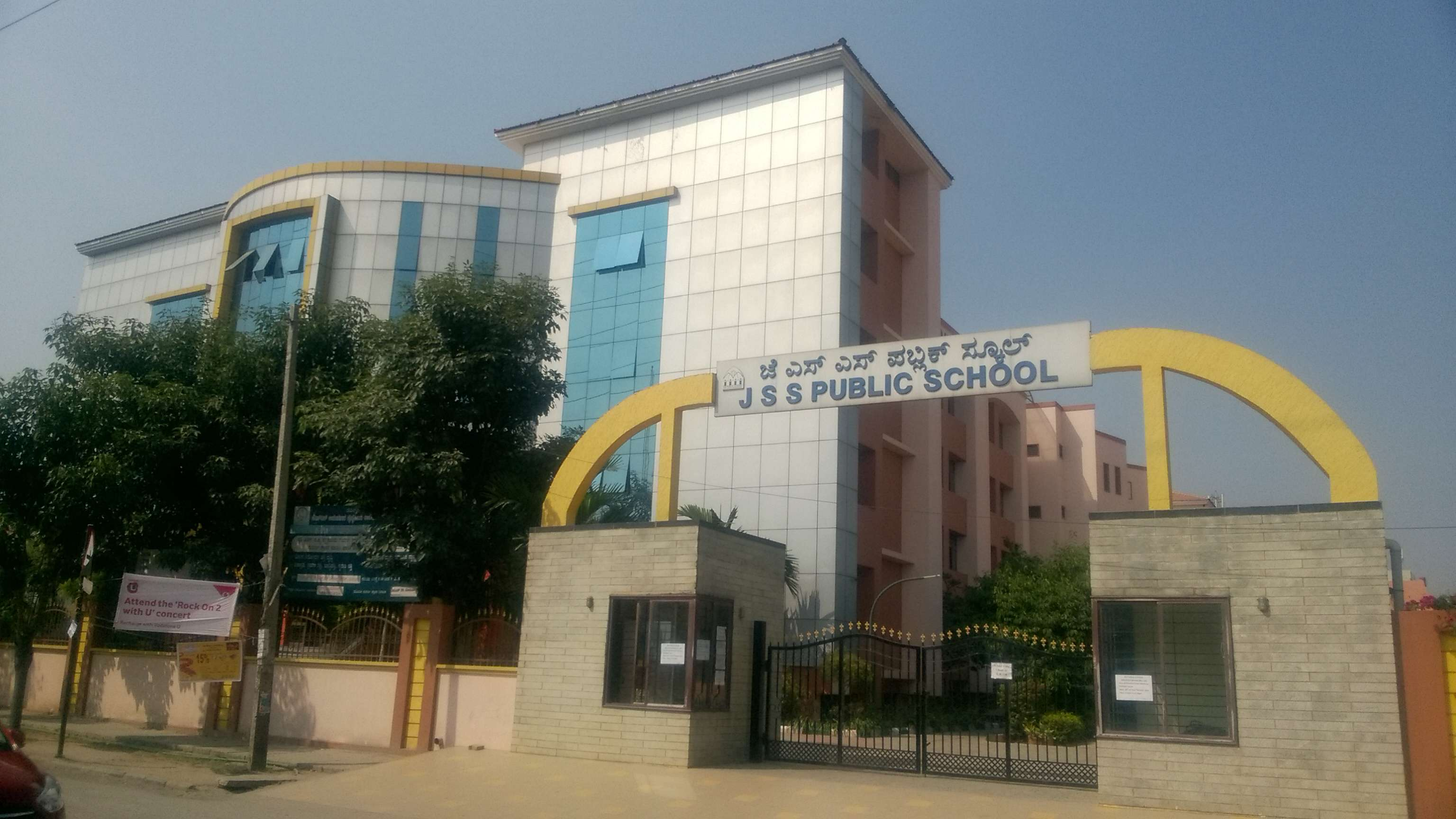 JSS PUBLIC SCHOOL NO 283 5TH CROSS 12TH MAIN V SECTOR HSR LAYOUT BANGALORE KARNATAKA 830164