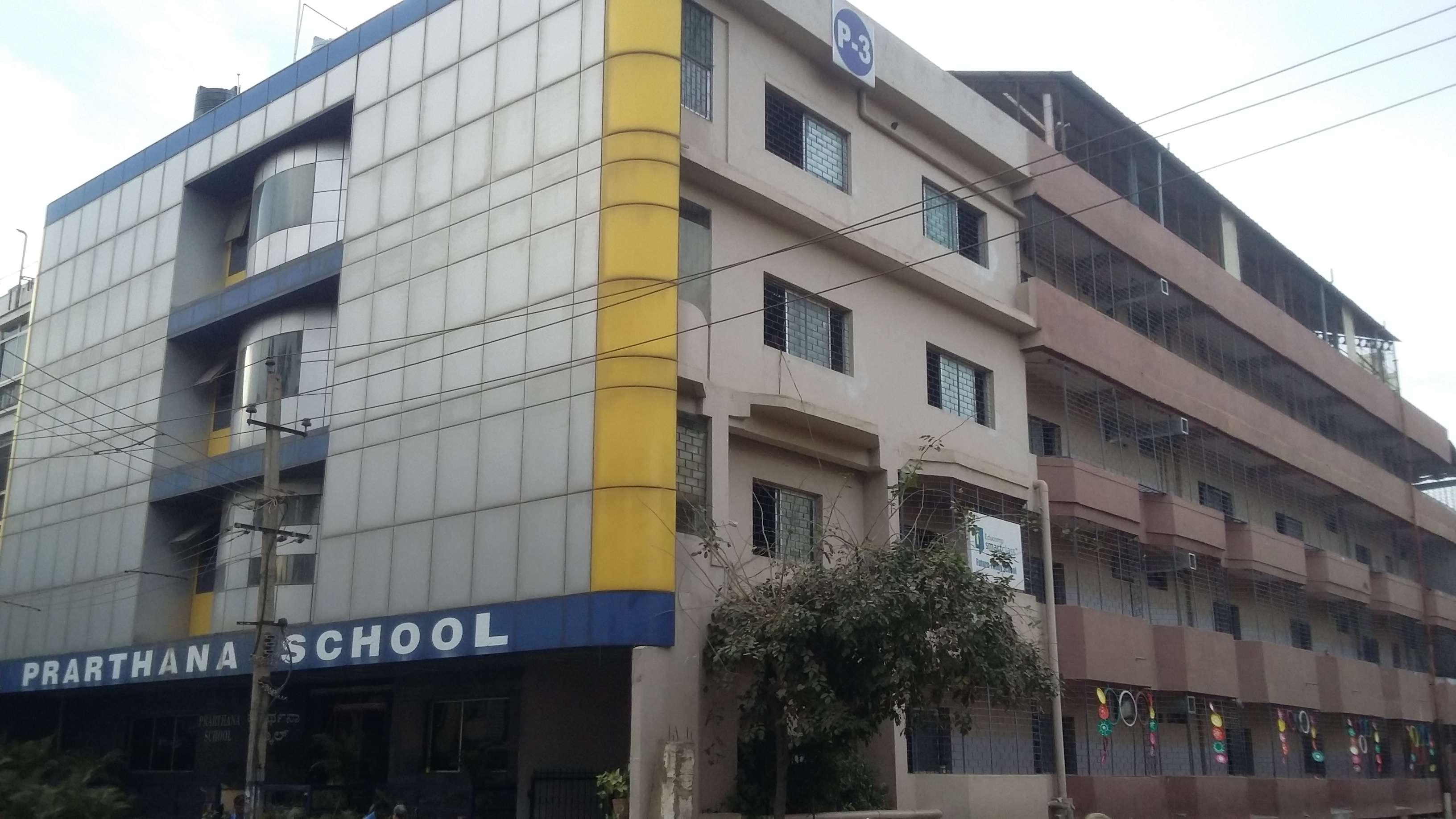 PRARTHANA CENTRAL SCHOOL No 30 Subramanya Pura Main Road Chikkalasandra Bangalore 560 070 830340