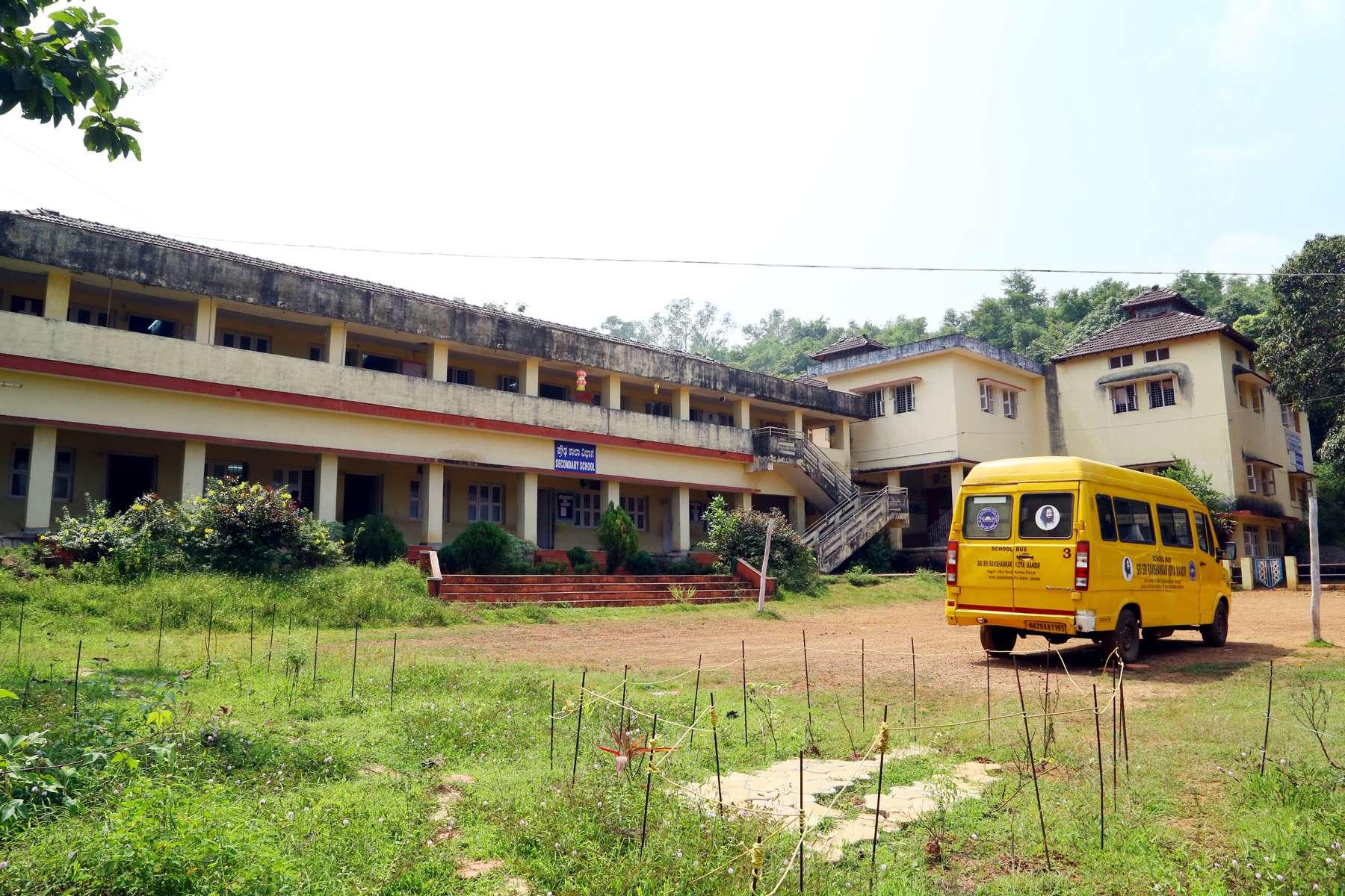 Sri Sri Ravishankar Vidya Mandir Nagoli Attur Road Kabettu 830393