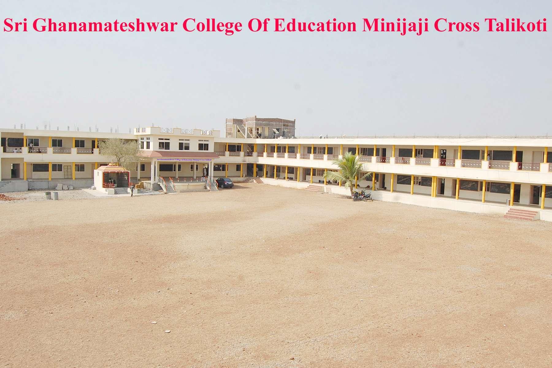 Shri Ghanamatheshwar International Public School Minajagi Cross Talikoti Tq Muddebihal 830381