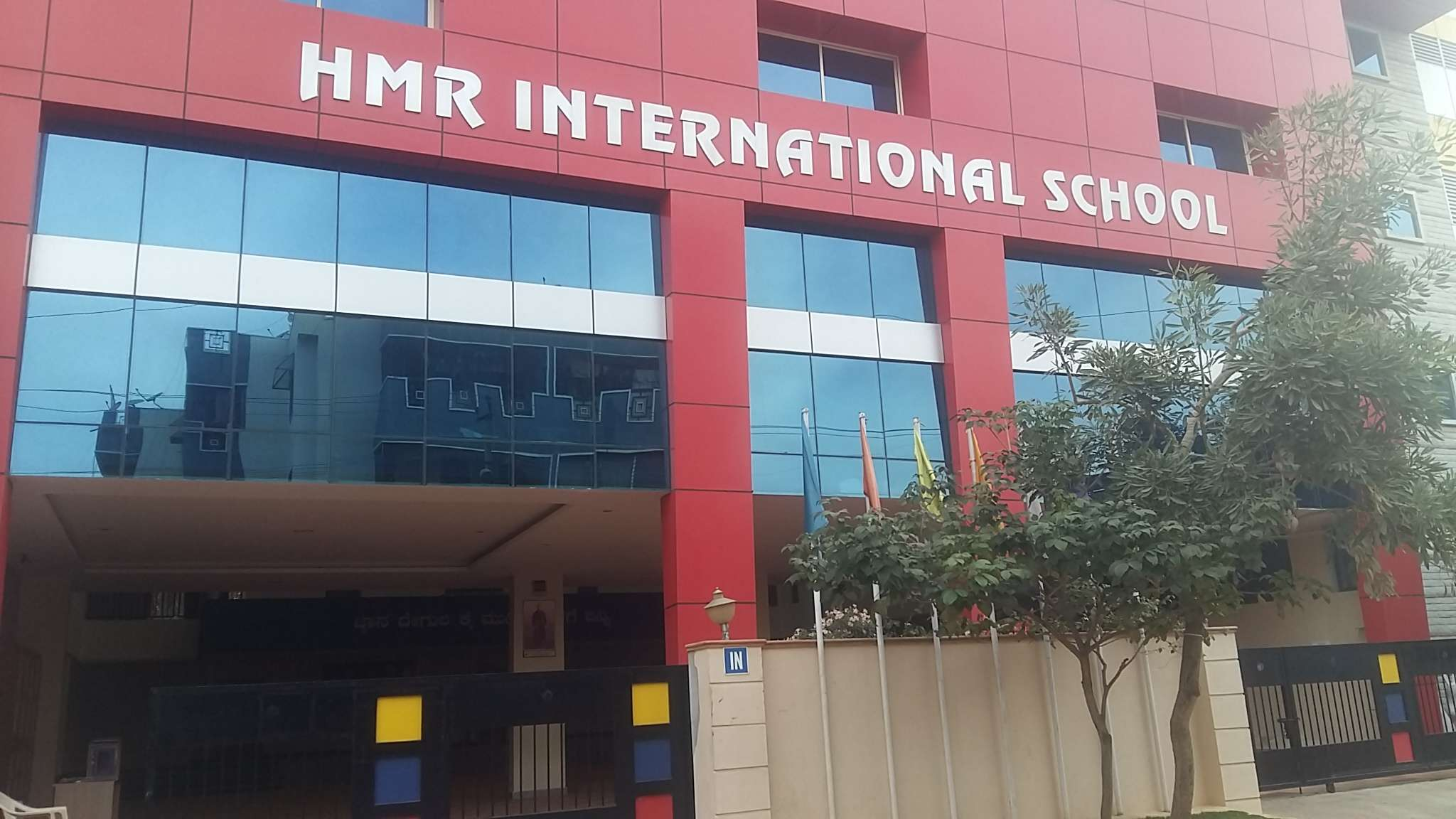 H M R International School 41 1 9th Main Road 11th Cross Hennur Maruthi Layout H B R Layout Bangalore 560 043 Kalyan Nagar Post 830463
