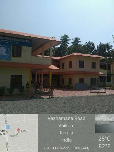 SREE SANKARA VIDYALAYAM ENGLISH MEDIUM SCHOOL EAST GATE VAIKOM KOTTAYAM DISTT KERALA 930602
