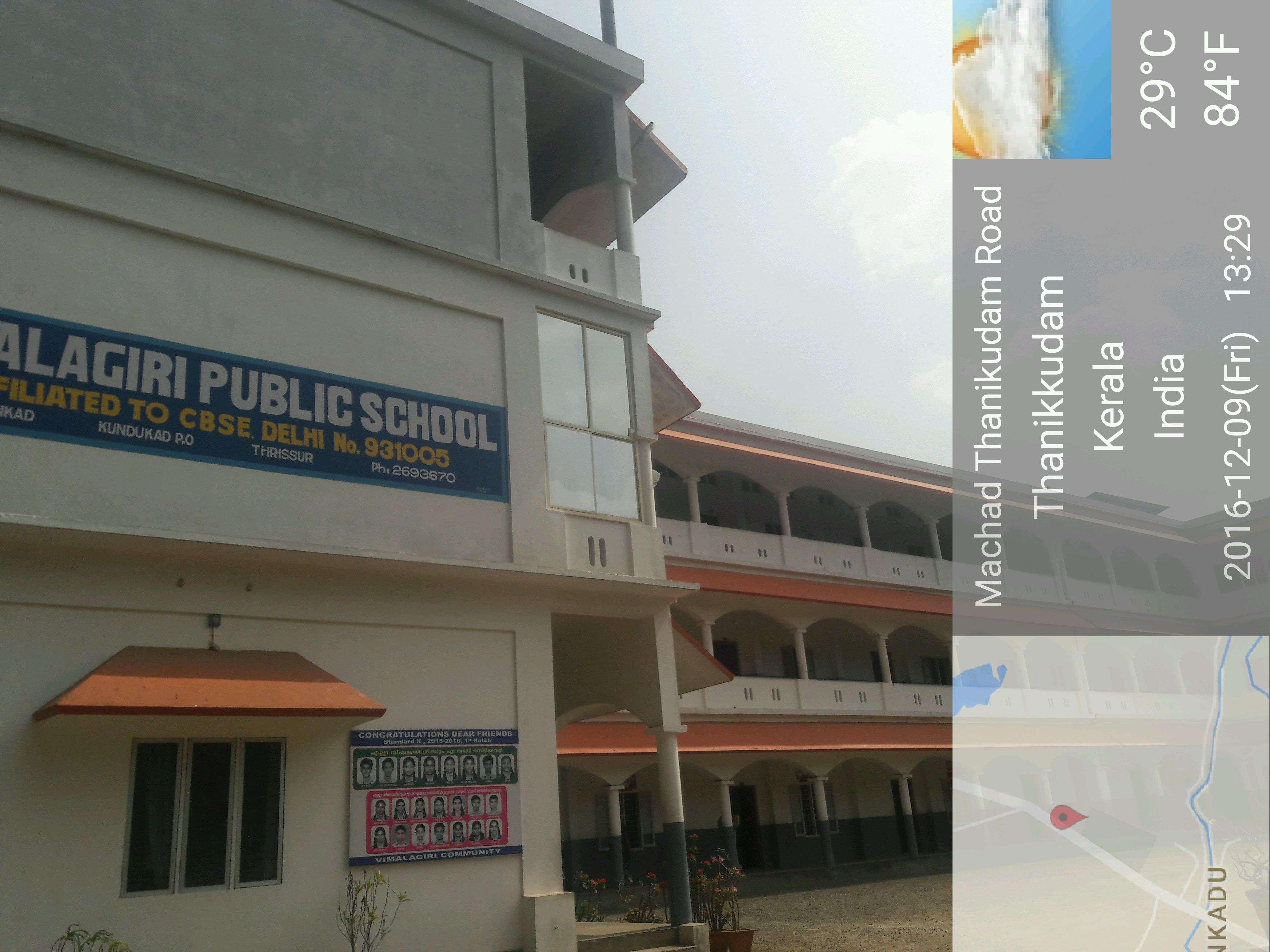 Vimalagiri Public School Vimalagiri Public School KundukadP O Karuvankad Thrissur Kerala 931005