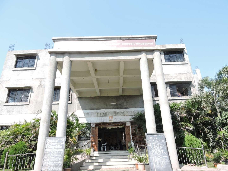 Godavari Foundation s Dr Ulhas Patil English Medium School Bhusawal on Gat no 57 1 At Khirdi Shiwar Tal Dist Jalgaon 1130250